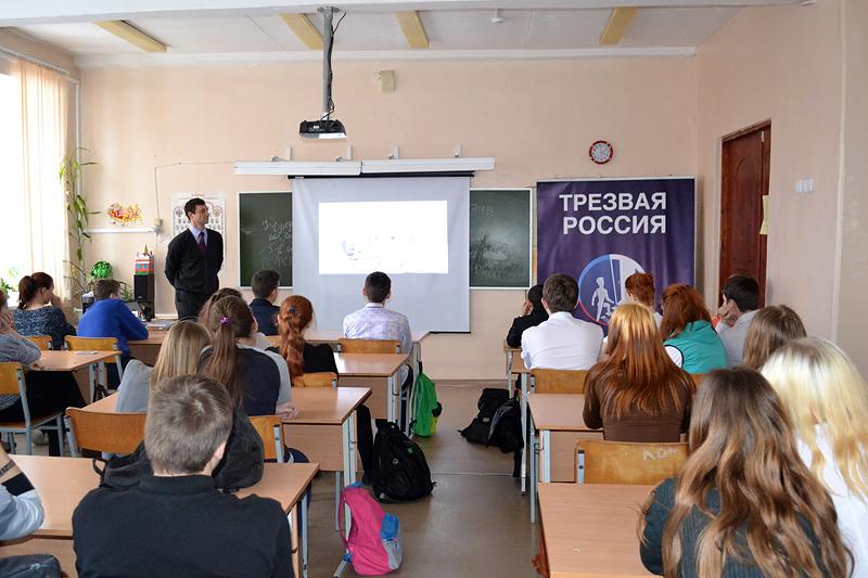Охватить подростковую аудиторию перед праздниками решили участники проекта «Трезвая Россия».