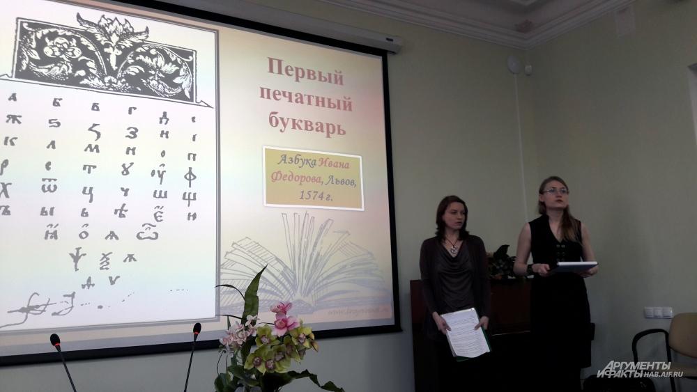 Главные специалисты библиотеки проводят презентацию