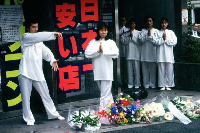 Члены «Аум Синрикё».