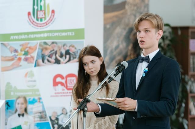 Участники конкурса экологических проектов презентуют свои идеи.