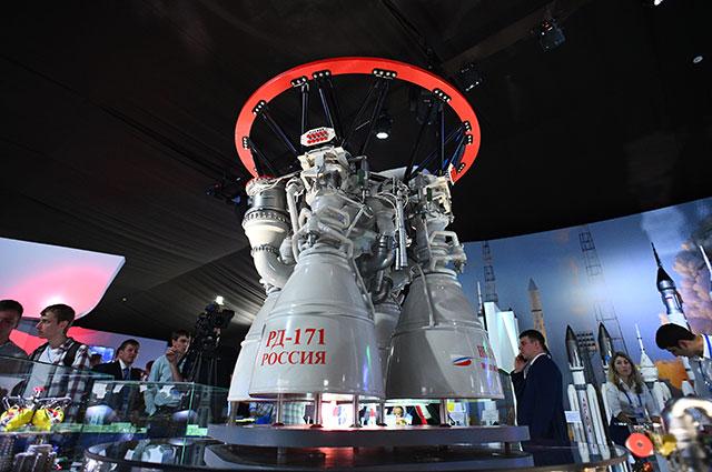 РД-171МВ.