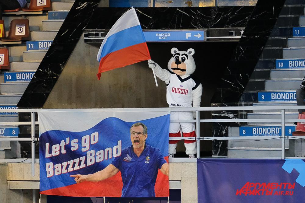 Баскетбольный матч мужской сборной России и Северной Македонии в Перми
