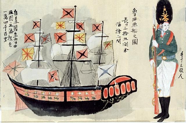 Шлюп «Надежда» и солдат почётного караула. Японское изображение 1805 года.