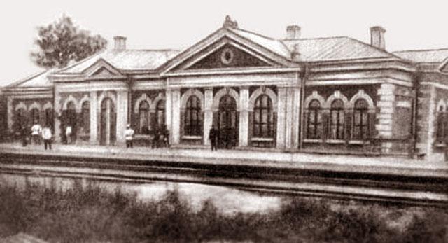 Старый ЖД-вокзал