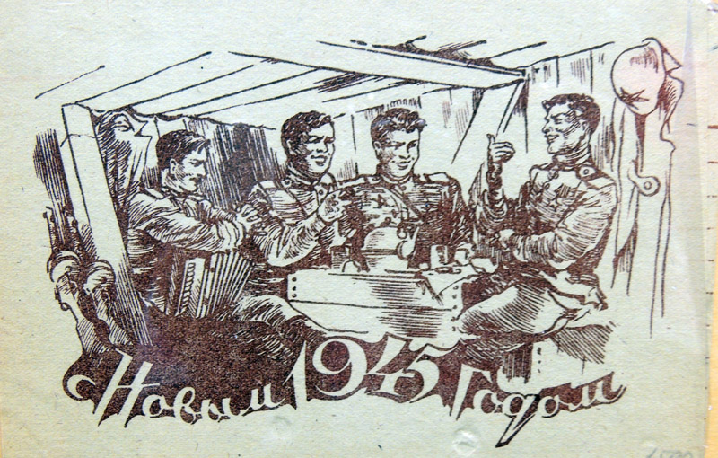 Новогодние открытки 1944 года, картинки для смайл