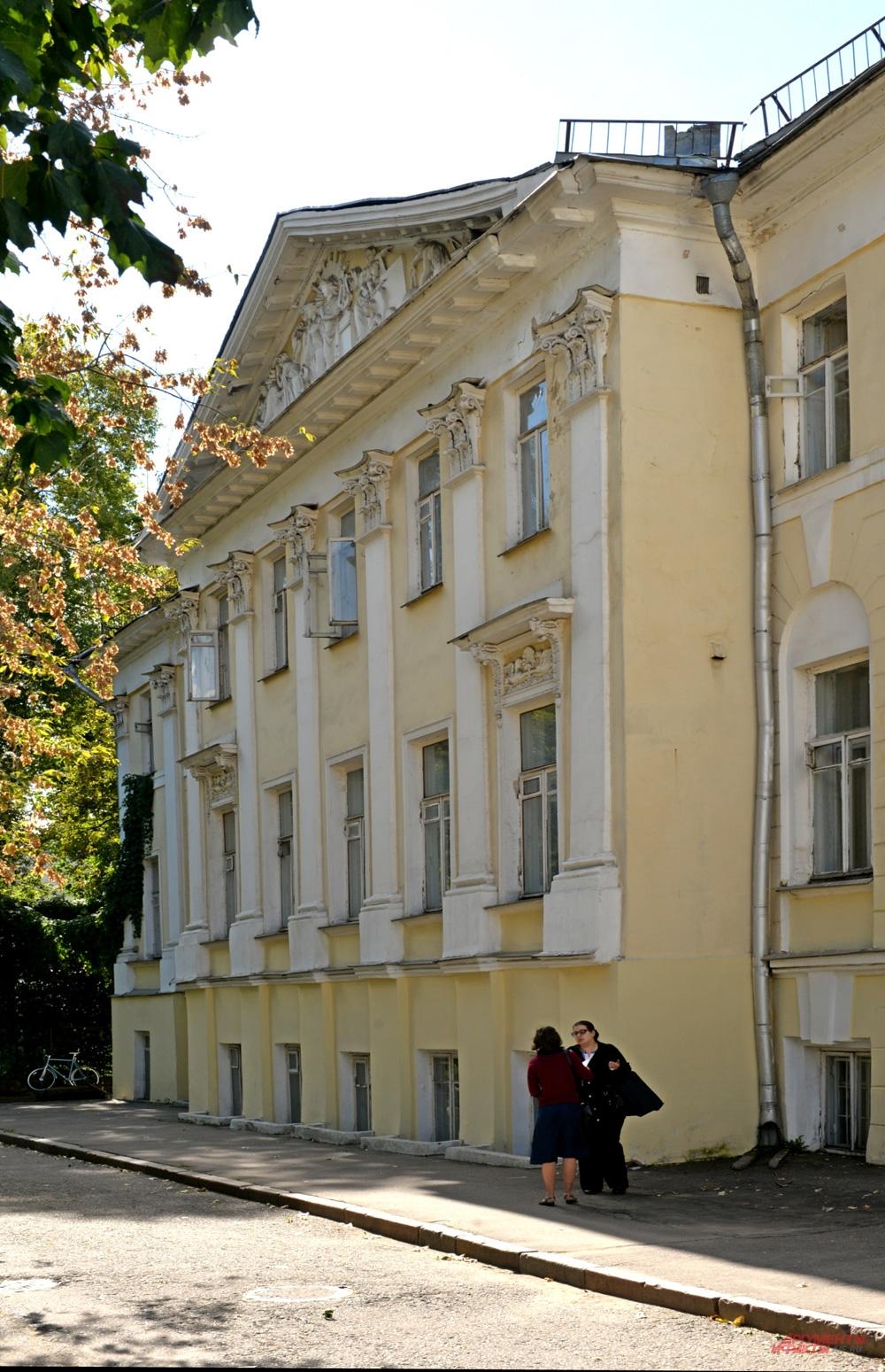 «Дом Герцена», а ныне Литературный институт.