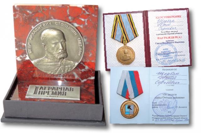 Знаки общественного признания. Аграрная премия может быть только имени Петра Столыпина.