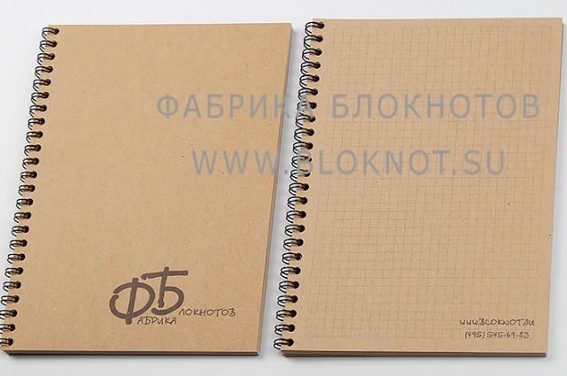 ЭКО-блокноты с логотипом отпечатаны по оригинальным макетам,