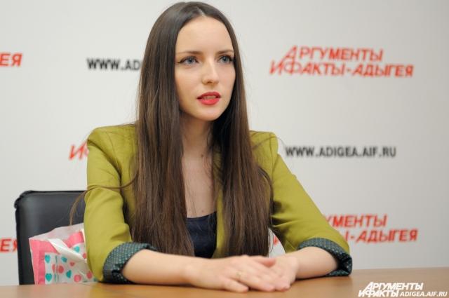 Анна Эрлих в редакции «АиФ-Адыгея».