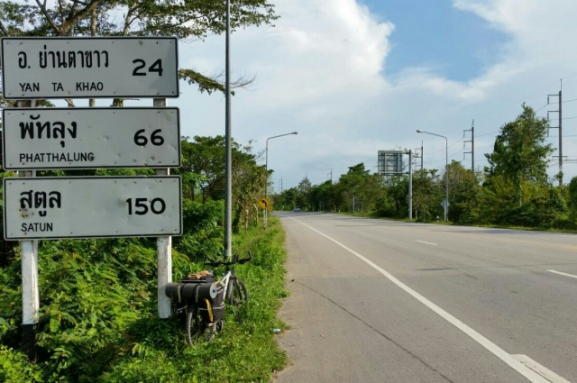 Самые лучшие дороги ожидали велопутешественника в Тайланде.
