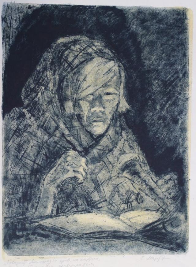 Художница написала портрет поэтессы Ольги Берггольц.