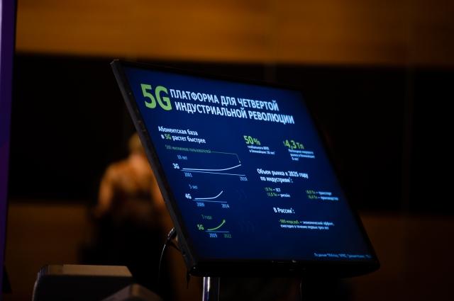 SPB STARTUP DAY – самое масштабное ежегодное событие петербургского стартап-сообщества.