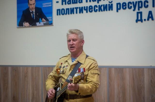 Лидер группы «Контингент» Олег Синенок исполнил для него песни военных лет.