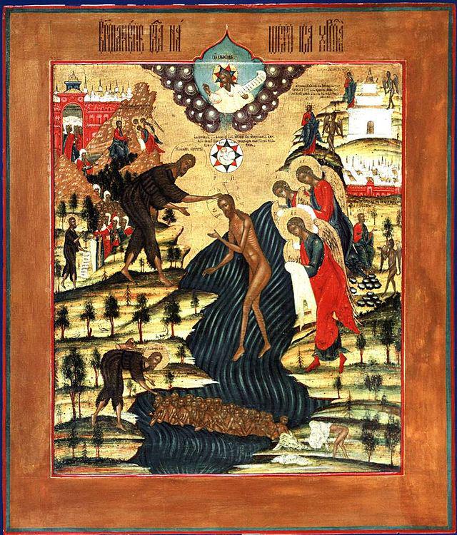 Икона Крещение Господне с сюжетами искушений. Палех, XIX век