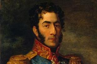 Портрет П. И. Багратиона работы Джорджа Доу.