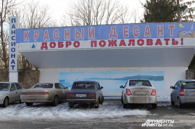 В пансионате Красный Десант живёт около 400 беженцев с Украины