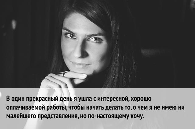 Катарина Султанова. Фото из личного архива