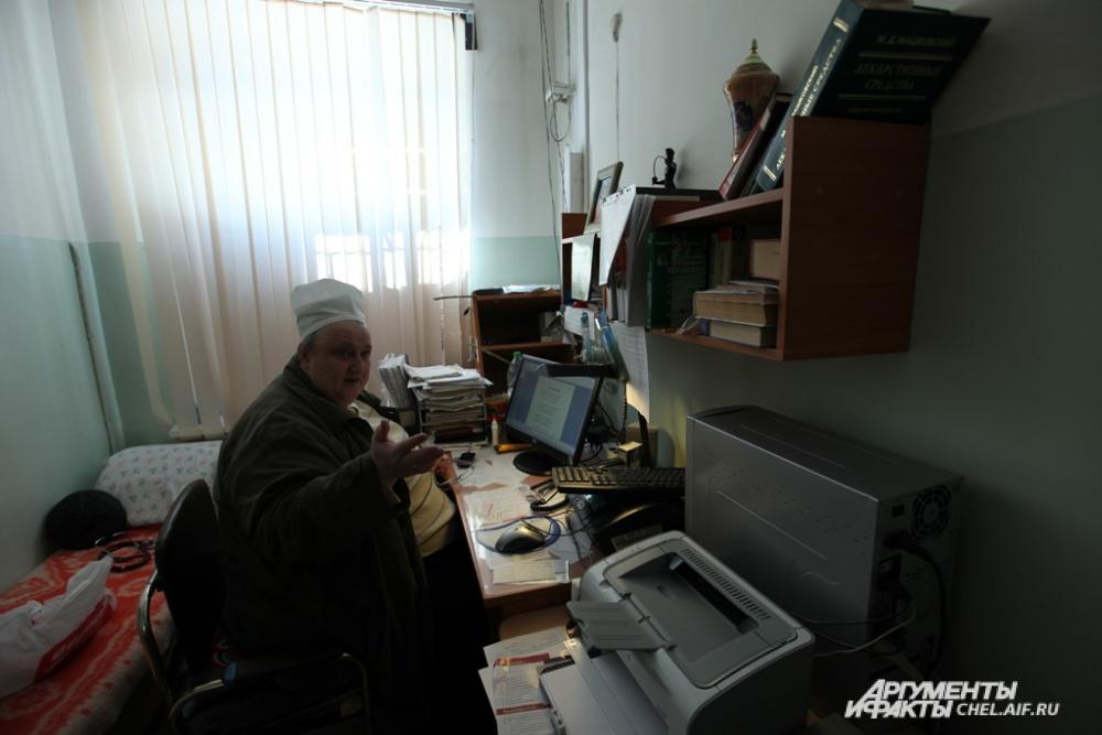 Кабинет главного врача амбулатории.