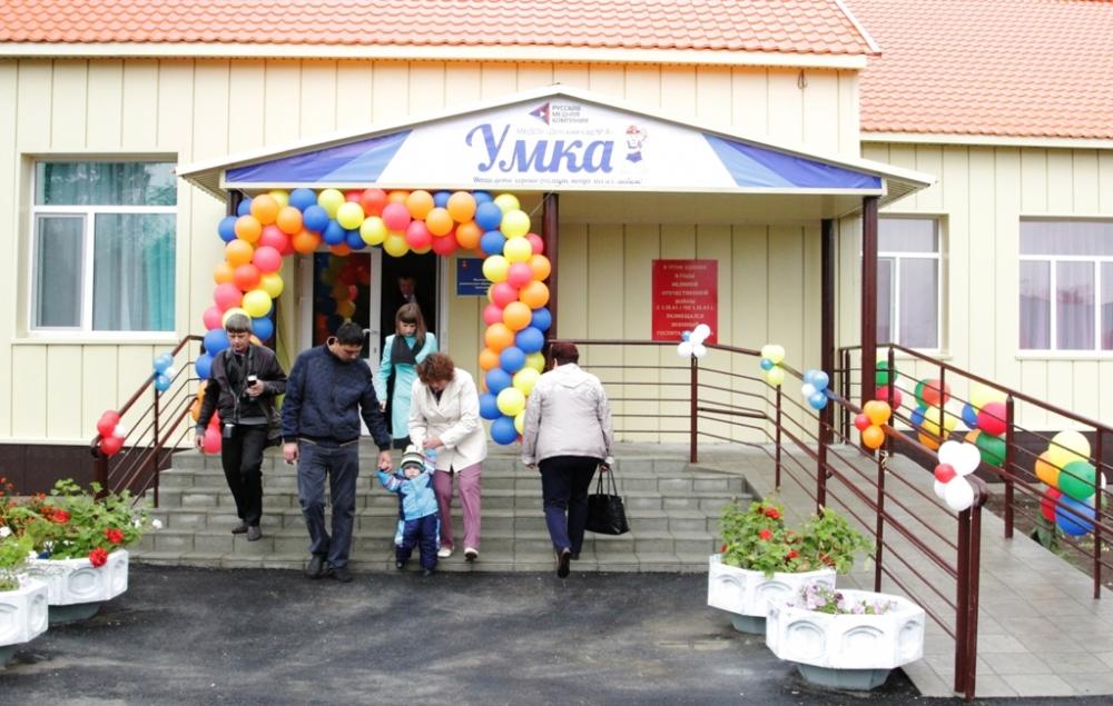 Отремонтированный, а фактически отстроенный заново варненский детский сад №8 теперь называется «Умка горнячок».