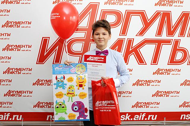 III место – Егор Кузнецов (123 голоса)