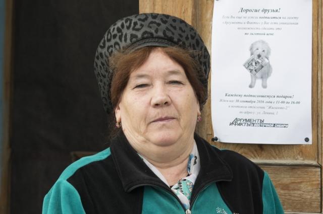 Давденко Зинаида Ивановна, предпочла «АиФ» другим изданиям в этом году.