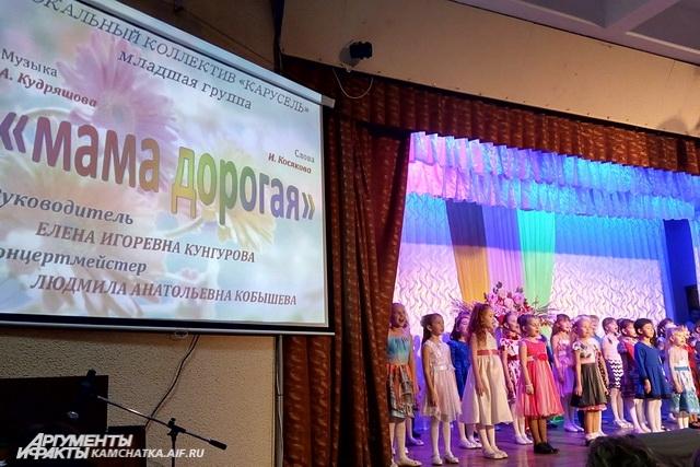 В концерте приняли участие дошколята и школьники.