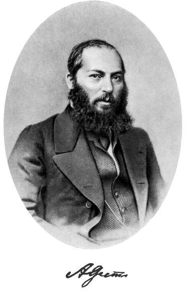 Окончив университет, Афанасий Фет в 1845 году поступил на военную службу, стал кавалеристом.