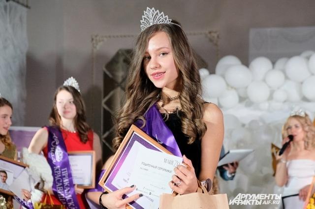 По итогам голосования приз зрительских симпатий достался 12-летней Алисе Макаровской.