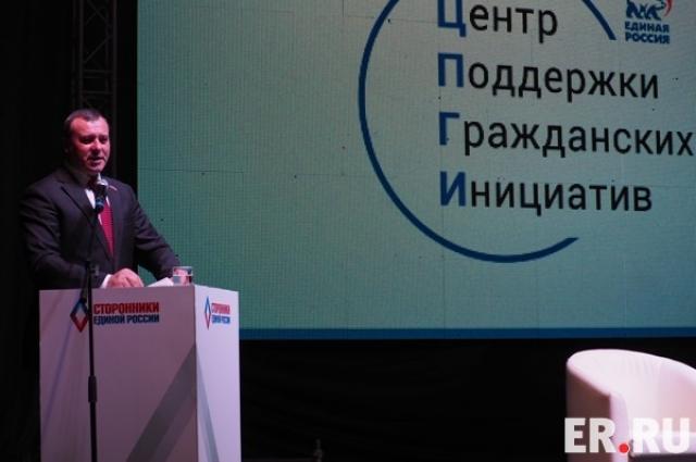 Олег Димов возглавит наблюдательный совет «Центра поддержки гражданских инициатив».