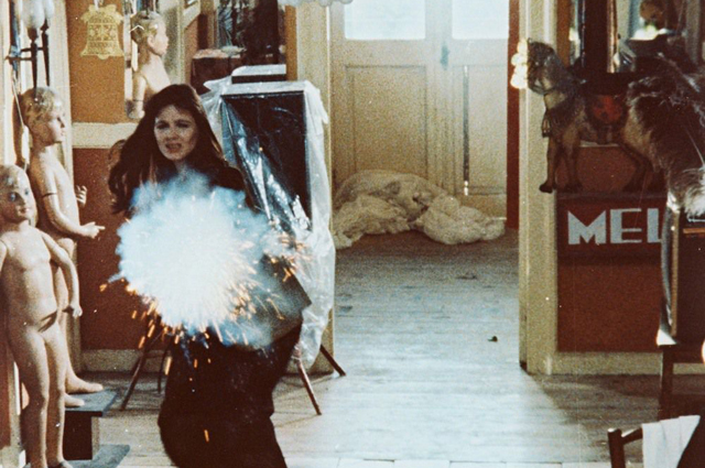 «Утренний патруль», 1987