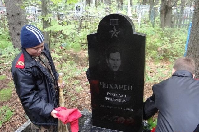 Школьники ухаживают за могилой Героя