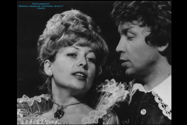 Артисты вместе играли в спектаклях, многие из которых про любовь.