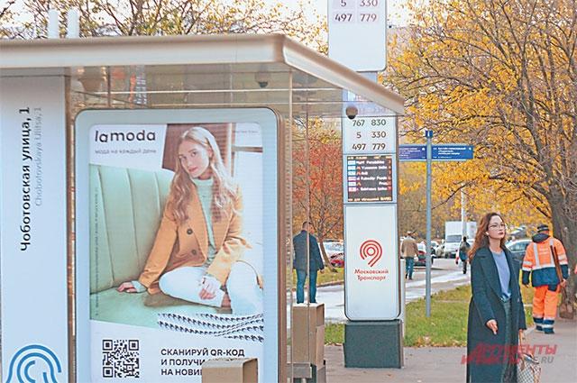 «На Чоботовской стало удобнее ждать автобусы», – написали в соцсетях жители района.