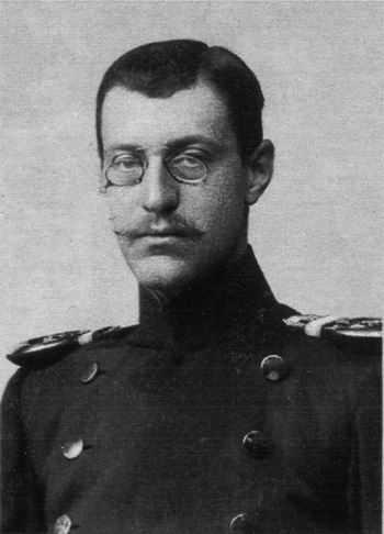 Вильгельм фон Урах.