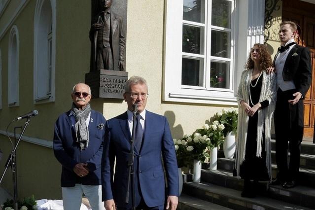 Открытие мемориальной доски Ивану Мозжухину.