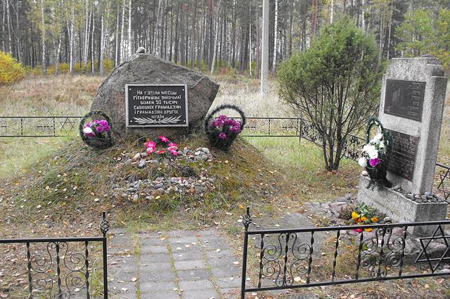 Бронная Гора. Памятник на месте массовых убийств евреев.