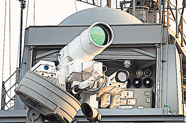 Лазерная пушка LaWS (Laser Weapons System)
