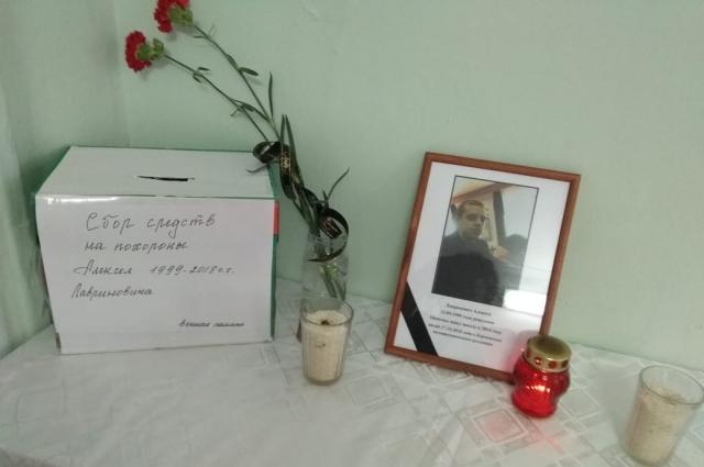 В родной школе Алексея организовали вахту памяти.