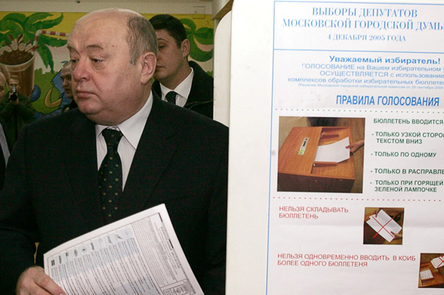 Председатель правительства РФ Михаил Фрадков на избирательном участке. 4 декабря 2005 года состоялись выборы в Московскую городскую думу.
