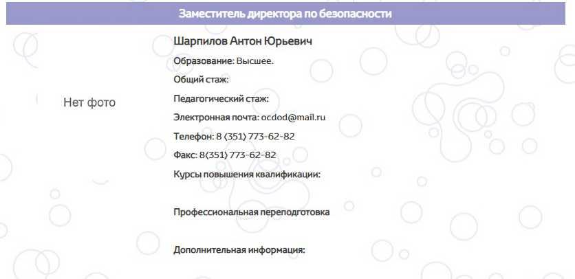 Антон Шарпилов получил должность в бюджетной сфере после скандальной отставки.
