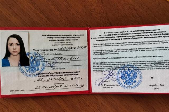 На получение удостоверения ушло пять дней.
