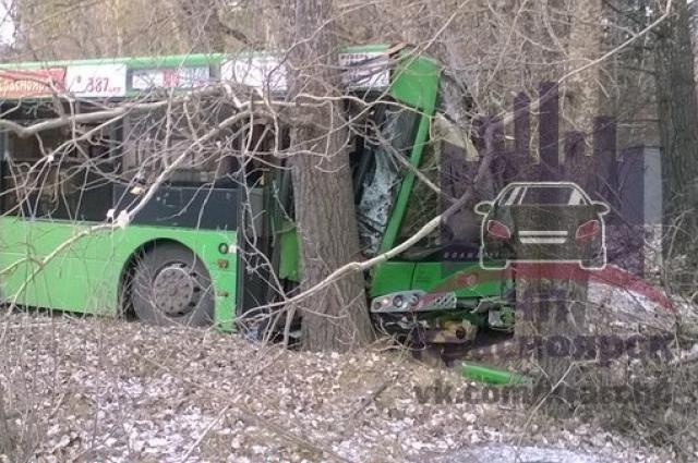 ДТП с автобусом