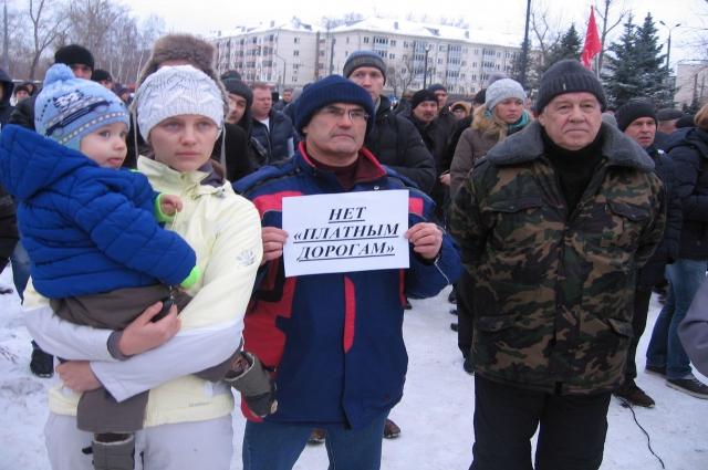 На митинг пришли жены грузоперевозчиков