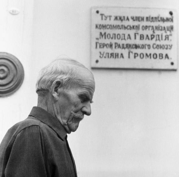 Матвей Максимович Громов, отец Ульяны Громовой, стоит у своего дома на котором висит мемориальная доска. 1972 год.