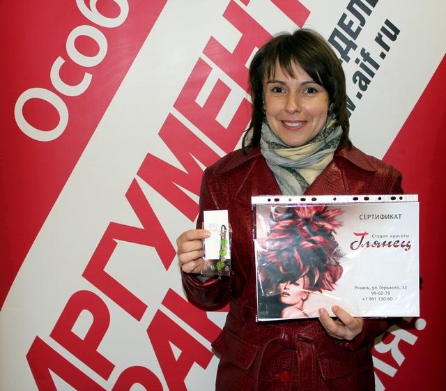 Татьяна Водолазова получила закладку для книг от мастера Ирины Гравшиной.