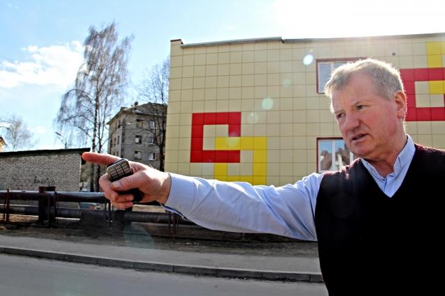 Кшиштоф Каролевски.