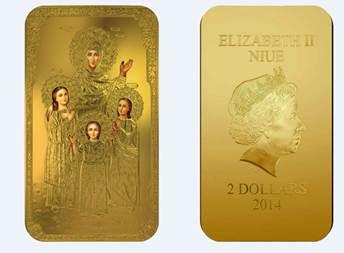 Монета «Вера, Надежда, Любовь и мать их Софья»