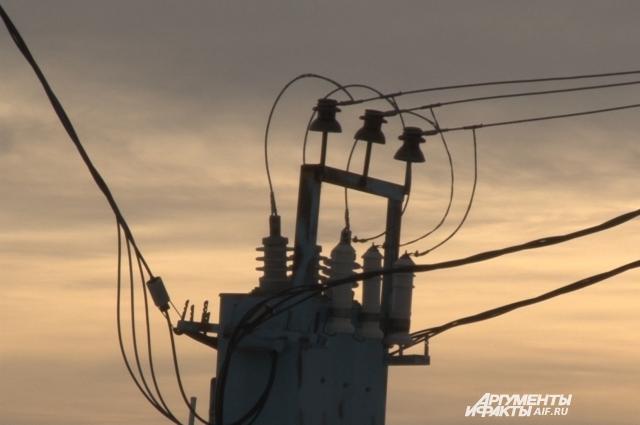 Местные боятся, что у них не отключат электричество.