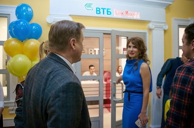ВТБ открыл отделение в детском городе профессий