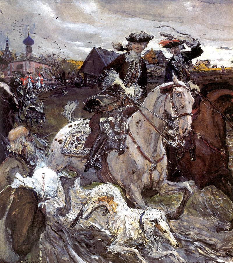 «Выезд императора Петра II и цесаревны Елизаветы Петровны на охоту», картина В.Серова.